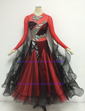 Ballroom Dress Competition Womens Standard Skirt New Flamenco dance clothing Plus Size Waltz Dance