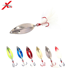XTS Fishing Lure Artificial Metal Sinking Double Hole Spoon Bait Tackle 30mm/40mm/45mm/48mm  3402