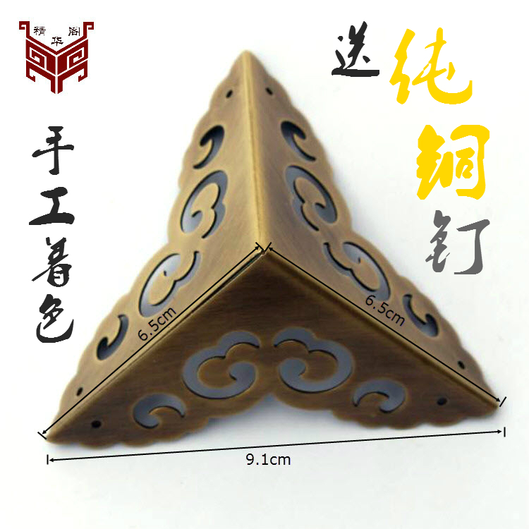 Antique copper copper corner angle of Chinese antique furniture cabinet copper camphorwood box horn corner triangle bracket yzwle 1 sheet diy designer water transfer nails art sticker nail water decals nail sticker accessories yzw 8196