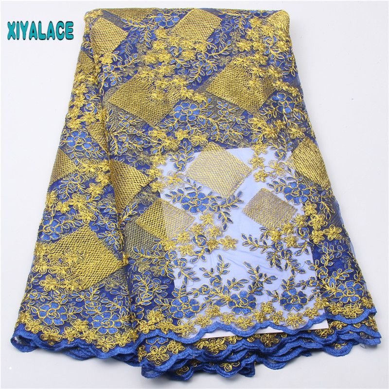 Swiss Voile Lace Fabric High Quality Lace Best Selling African Dresses For Wedding Lace Cotton Lace Party Dress YA307B-1
