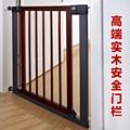 Высокое качество твердой древесины ребенок ребенок ворота лестницы забор собака забор двери и окна, двери, ограждения