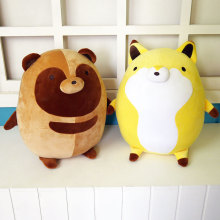цена на Japanese Famous Manga Tanuki to Kitsune Raccoon dog and Fox Mascot Toy Cosplay Stuffed & Plush Cartoon Doll