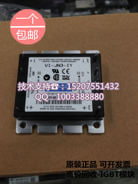 VI-JN3-IY 24V50W brand new original brand VICOR DC-DC converter isolated power supply module imports of u s vicor module vi j62 cw vi j62 ew 300v turn 15v100w dc dc