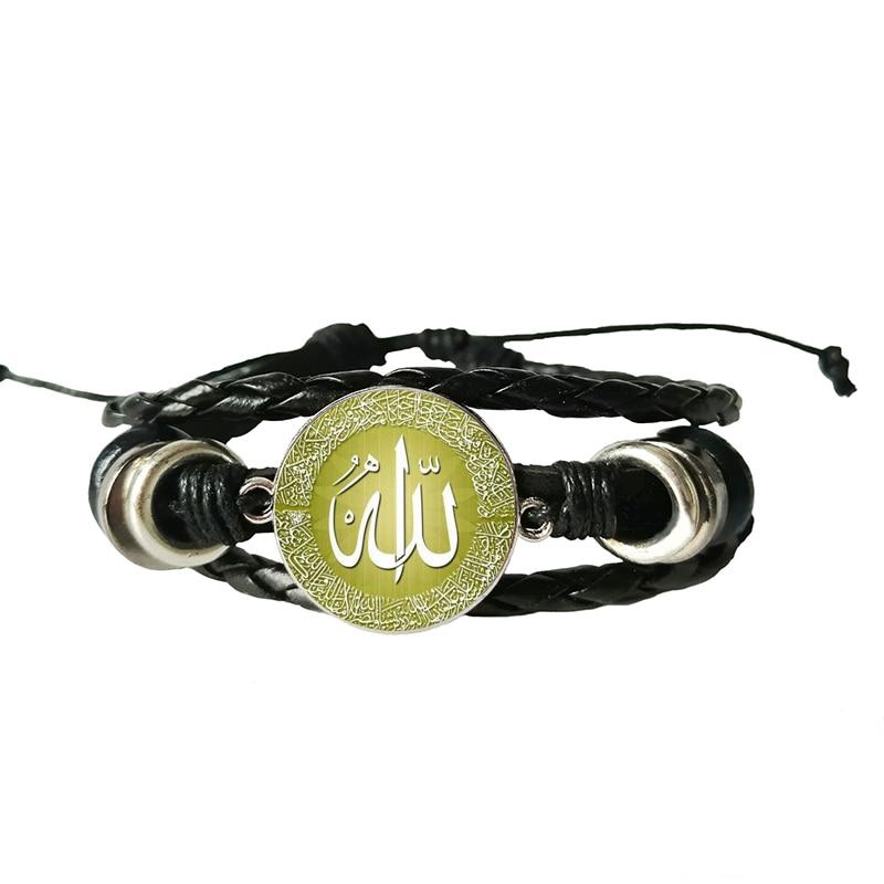 Arabic Muhammad Islamic Leather Bracelet God Allah Charms Bracelets Men Religious Faith Muslim Jewelry Pulseira Masculina