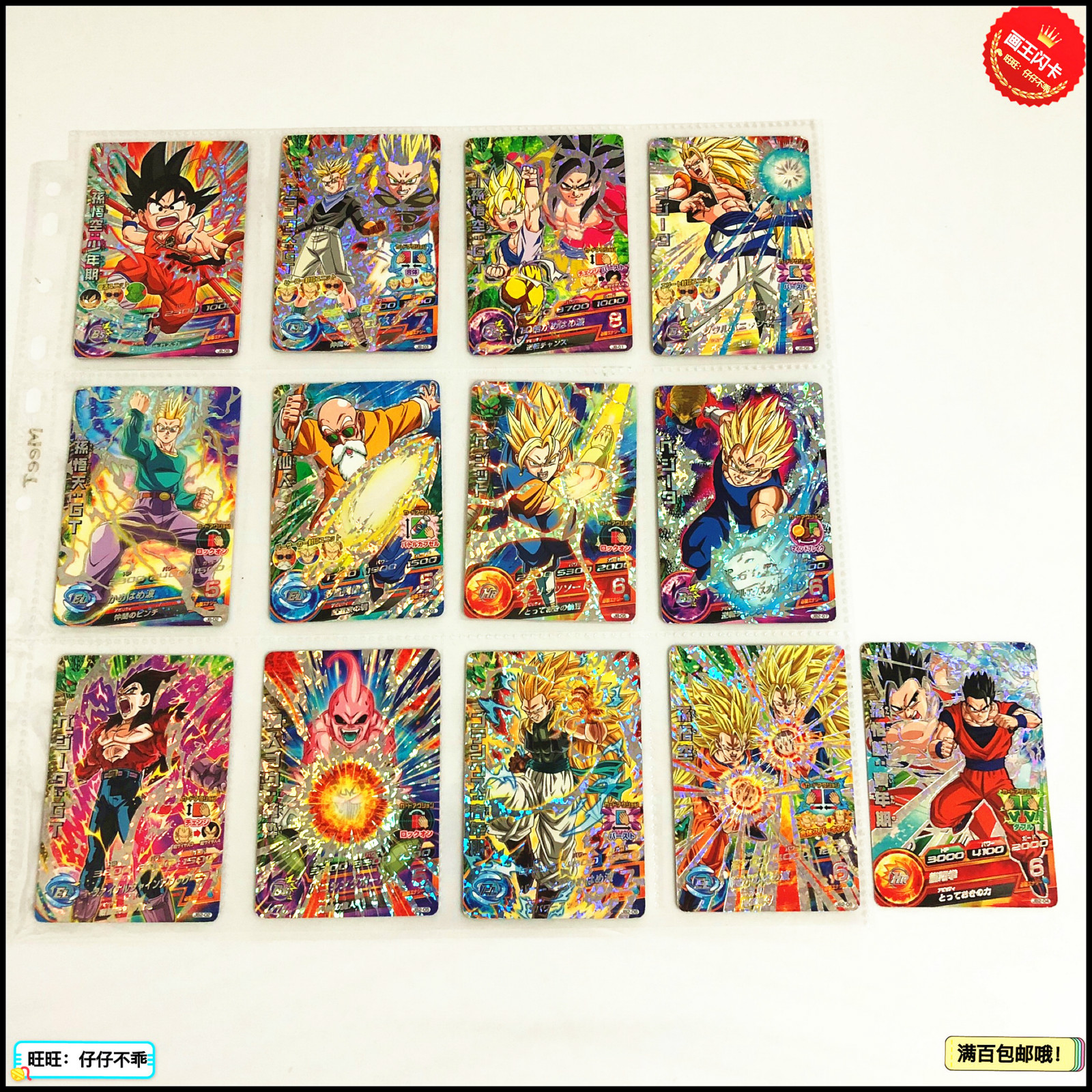Japan Original Dragon Ball Hero Card JB1 2 SEC Goku Toys Hobbies Collectibles Game Collection Anime Cards