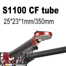 RCTIMER S1100 3K Carbon Fiber CF 350mm Replacement Tube 2pcs/bag CFT2530