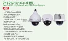 DAHUA 2Mp Full HD 12x PTZ Dome Camera Waterproof IP66 IP PTZ Dome Camera without logo