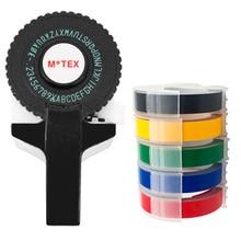Черный Motex E101 ручной принтер этикеток DIY Ручная декоративная лента ручная машинка для 9 мм 3D для тиснения, из ПВХ пластиковые этикетки ленты