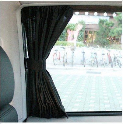 Car Sun Shade Side Window Curtain