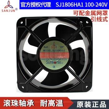 NEW Suntronix SAN JUN SANJUN SJ1806HA1 110/120V 0.70A 18065 system enclosure Axial cooling fan