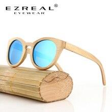 Ezreal 2017 Горячие моды бамбуковые солнцезащитные очки для мужчин и женщин старинные деревянные очки летом Ретро Drive Прохладный деревянные очки