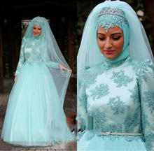 Meng Zhi Yuan JWD446 Green new fashion customized A-line hijab arabic muslim wedding dresses