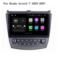 Android 7 1 2 Car GPS Navigation Auto Multimedia Head Unit For Honda ACCORD 7 2003