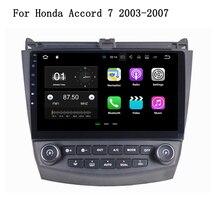 Android 7.1.2 Car GPS Navigation Auto Multimedia Head Unit For Honda ACCORD 7 2003-2007 HD Screen 1.6G CPU 2G RAM 3G/4G