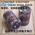 Máquina de soldadura eléctrica capacit del condensador electrolítico 400v470uf 470uf400v inversor calidad aseguramiento de Precisión: 20%
