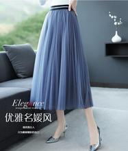 2019 nowa moda wiosna spódnica linii elegancka plisowana spódnica temperament mesh spódnica spódnica
