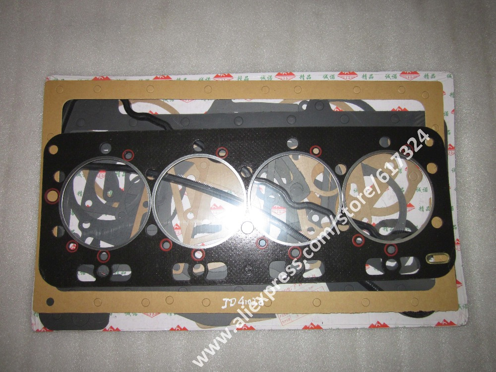 Jiangdong TY4102IT, the set of gasket kit with head gasket, part number: jiangdong engine parts the ty395it set of gasket including the head gasket