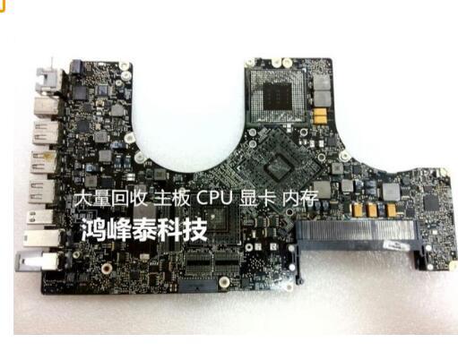 820 2610 A Faulty Logic Board For font b Apple b font font b MacBook b