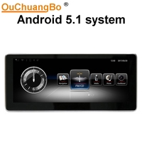 Ouchangbo 10 25 Inch Android 5 1 Car Audio Player Radio For Benz C Class W204