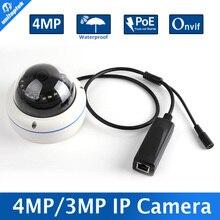 1/3 «OV4689 POE Купольная Сетевая IP Камера 4MP Открытый Водонепроницаемый IP66 Full HD 4MP ИЛИ МП P2P Облако XMEye iPhone Android посмотреть