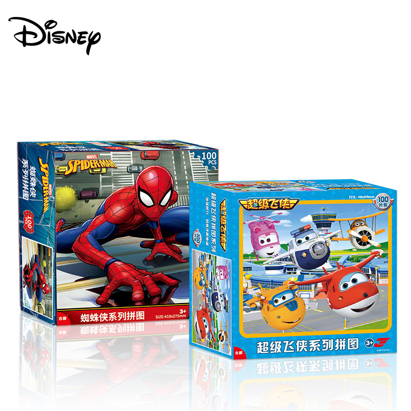 Disney Super Flying Man Puzzle 100 Piece Square Boxed Paper Puzzle Children's Puzzle Jigsaw Puzzle