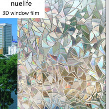 3D Privacy window film stained static cling Irregular pattern home decorative PVC glass sticker self-adhesive 90 x 300cm