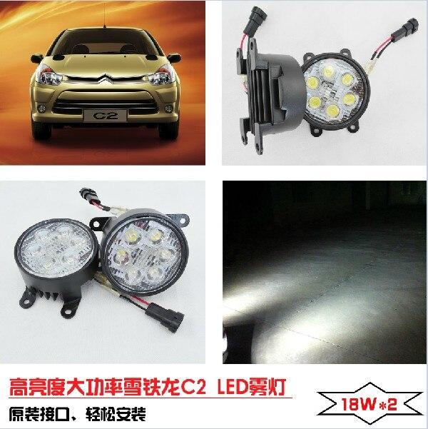 где купить LED,Elysee daytime Light,C2 fog light,C-Quatre headlight;C-Triomphe daytime light;Elysee,xsara,c4 picasso,c5,zx,c-quatre по лучшей цене