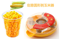 Novelty New Gadgets Corn Stripper Cutter Cob Remover Cooking Tools Kitchen Accessories