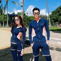 Casais rash guard para homem e mulher uv proteção solar manga longa zip up ajuste fino rashguards topos & bottoms terno completo surf swim