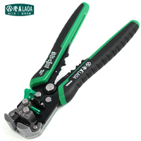 LAOA New Arrival Automatic Wire Stripping Multifunction Professional Electrical Wire Stripper High Quality Wire Stripper Tools