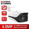 HD Bullet Outdoor IP Camera POE 4MP/3MP Realtime 2592*1520/2048*1536 4MM Lens CCTV Security Camera IR 30M Night-vision
