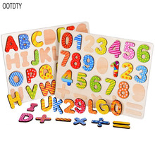 цена Montessori Letter Number Wooden Puzzle Hand Grab Board Set Baby Math Toys Color Cognition Figure Educational Newborn Gift онлайн в 2017 году