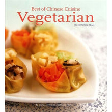 Best Of Chinese Cuisine Vegetarian best of chinese cuisine vegetarian chinese recipes book for english reader english edition cooking book for adults to learn