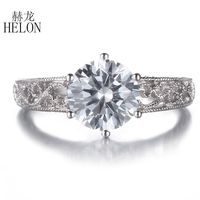 HELON 925 Sterling Silver Art Style Women Jewelry Round 8mm AAA Graded Cubic Zirconia Engagement Wedding