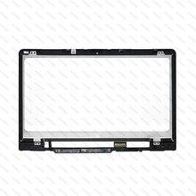 14 インチ液晶タッチスクリーンのためのフレームと HP パビリオン X360 14 ba001la 14 ba002la 14 ba003la 14 ba004la 14 ba005la