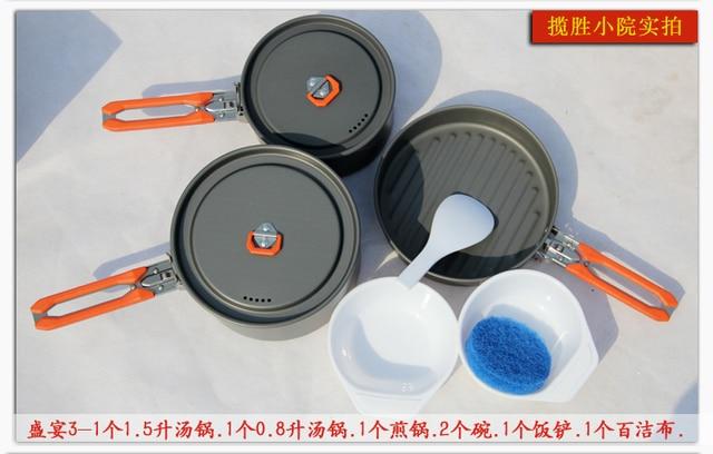Outdoor Camping Pot/Boiler + Non-stick Pan Portable Cookware 2-3 Person Foldable Handle Aluminum Cookware Pinic Tableware Set