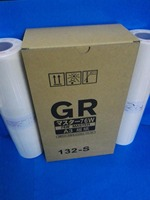 NEW MASTER Fit For Duplicator RISO GR A3 FREE SHIPPING