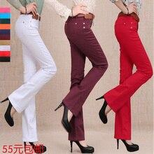 Новинка года; сезон весна; яркие цвета; расклешенные брюки; джинсы для женщин; облегающие длинные сапоги; укороченные брюки; женские повседневные брюки; 10 цветов; TA0289