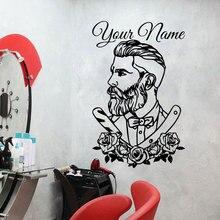 Niestandardowe fryzjer sklep tatuaż Hipster naklejka spersonalizowane fryzjera Salon fryzjerski kwiat okno naklejki ścienne naklejka Vinyl Decor MF50