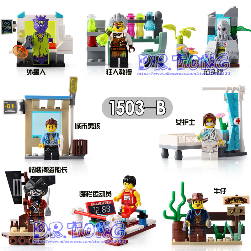DR TONG Super Heroes 1503B Hurdler Nurse Skeleton Pirate Captain City Boy Cowboy Doctor Bricks Building