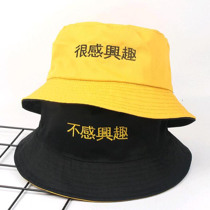 New Two Side Reversible Yellow Bucket Hat men women chapeau pescador  hunting hiking hat Bob Caps Beach Suncreen hat for summer -in Bucket Hats  from Apparel ... 434acdfa4cf