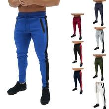 Trousers Mens Spring Joggers Autumn Sports Clothes Fitness Sweatpants Pencil Pants