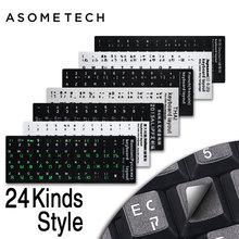 10 PCS Russian/English/French PC Keyboard Sticker PVC Matte/Glossy Alphabet Layout Notebook Laptop Desktop