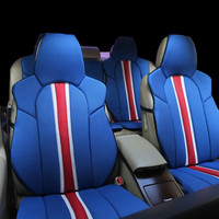 Car Seat Cover Personality sports Universal Size Luxury Seat Cushion Health Breathable Chair Cover for BMW e30 e36 f11 g30 Ford