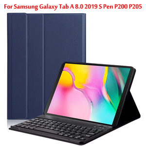Bluetooth keyboard tablet case For Samsung Galaxy Tab A 8.0 2019 S Pen P200 P205 SM-P200 SM-P205 wireless keyboard tablet cover(China)