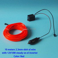 Notice!10Meters Car Interior Atmosphere Lamp Decor 2.3mm Skirt Red Steady On Neon Led Strip Cold Light with DC12V Cigar Inverter