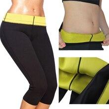 Running Yoga Weight Loss Sports Tights; Neoprene Shaper Slimming Pants