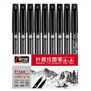 9Pcs/Set Black Pigment Liner Neelde Water-proof Drawing Pen Pigma Micron Sunproof Marker Pen for Sketching Office School
