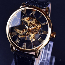 Men Luxury 3D Hollow Engraving Case Roman Numbers Skeleton Dial Mechanical Watch
