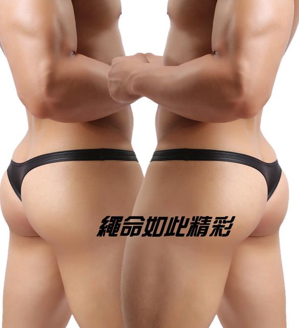 Homens de Couro Fuax thong tanga saco u cueca erótico sexy hot homens pênis bolsa dos homens gays tangas tangas hombre mens micro tangas